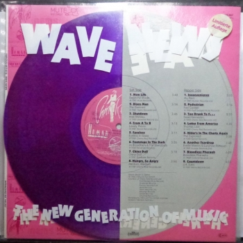 Various Wave News The New Generation Of Music Lp Vinyl